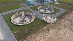 Dự án xây dựng Nhà máy nước thải Bắc Long Xuyên